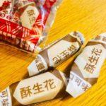 台湾 正義餅行 花生酥
