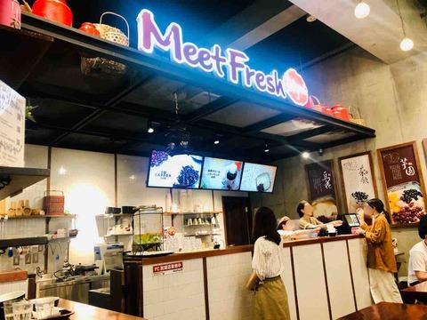 MeetFresh 鮮芋仙 赤羽本店 豆花 芋園