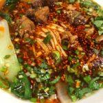 国壱麺 紅焼牛肉麺