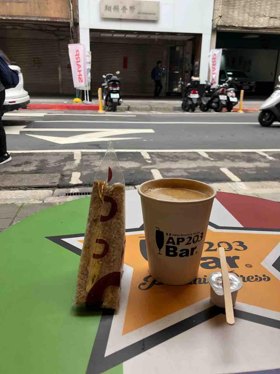 台北 サンドイッチ