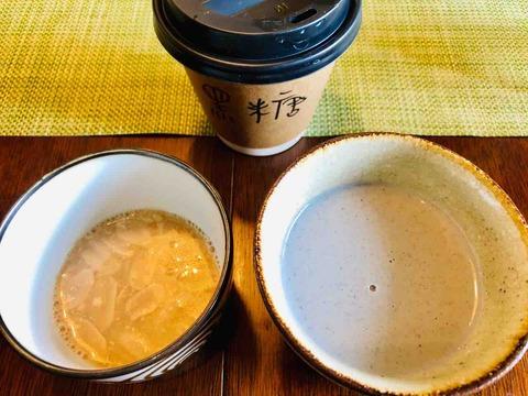東京豆漿生活 豆漿