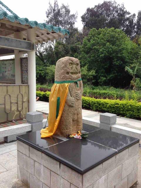 金門島 風獅爺 ふぉんすーいえ