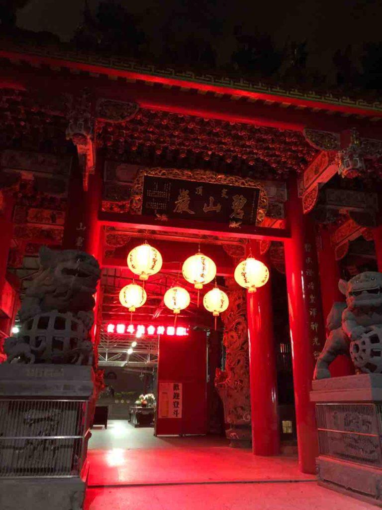 碧山巌開漳聖王廟 夜景