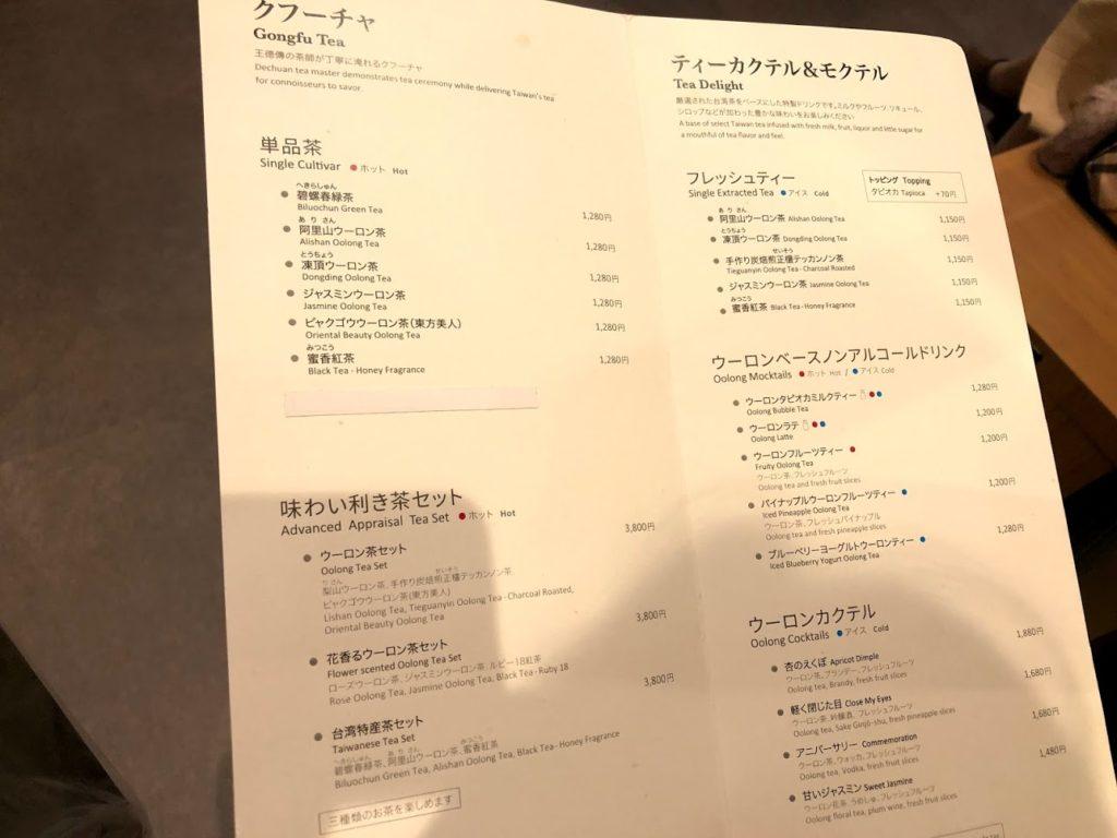 王徳傳(わんだーちゃん)