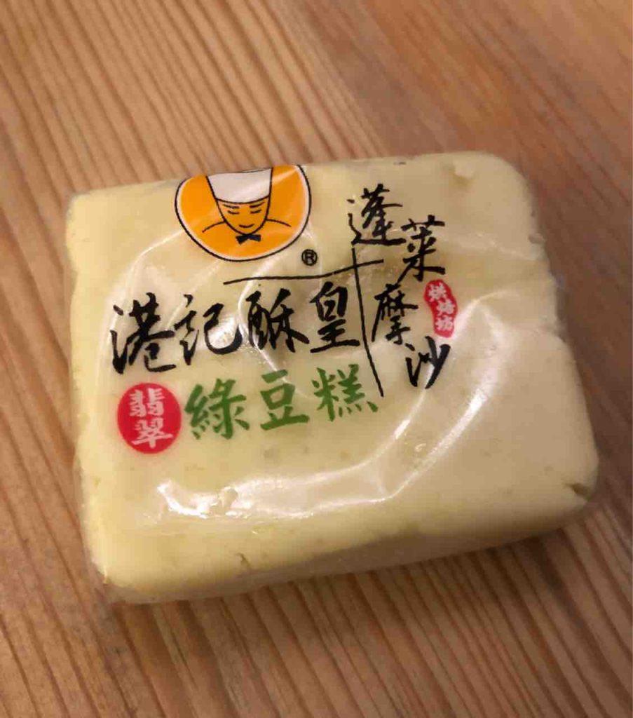 港記酥皇の緑豆糕