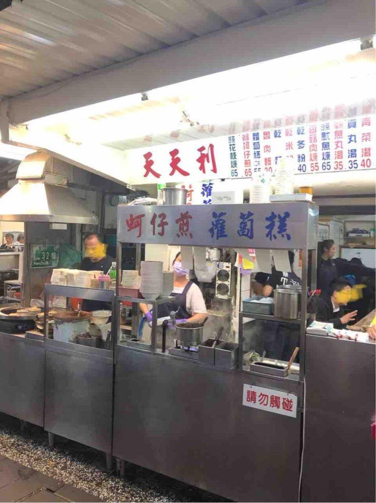 ルーローハン 天天利美食坊 魯肉飯 滷肉飯