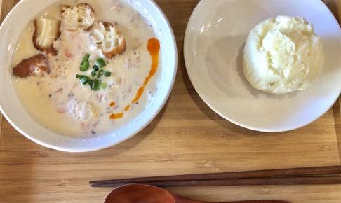 喜喜豆漿 豆漿 蒸しパン