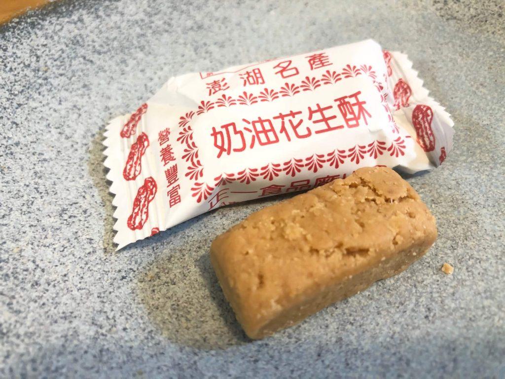 正一食品の花生酥