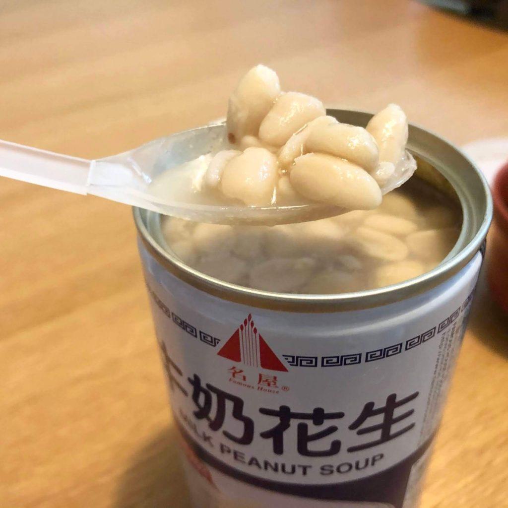 牛奶花生(ミルクピーナツスープ)